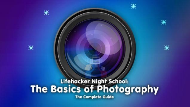 Основы фотографии: Делаем лучшие фотографии или понимание того, как Ваша цифровая камера работает